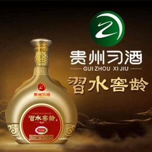 义乌影响力酒业有限公司