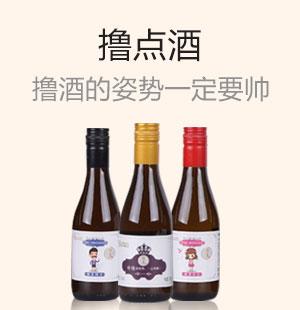 安徽扬子尊享酒业有限公司