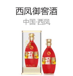 青岛中金源酒业有限公司