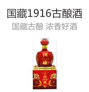 江苏老井坊酒业有限公司