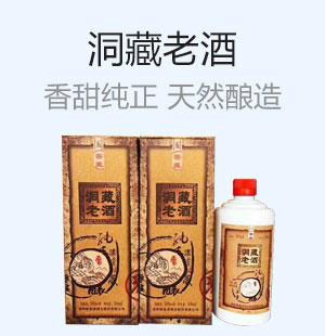 锦雀淳酒业股份有限公司