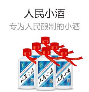 泸州市国膳液酒业有限公司