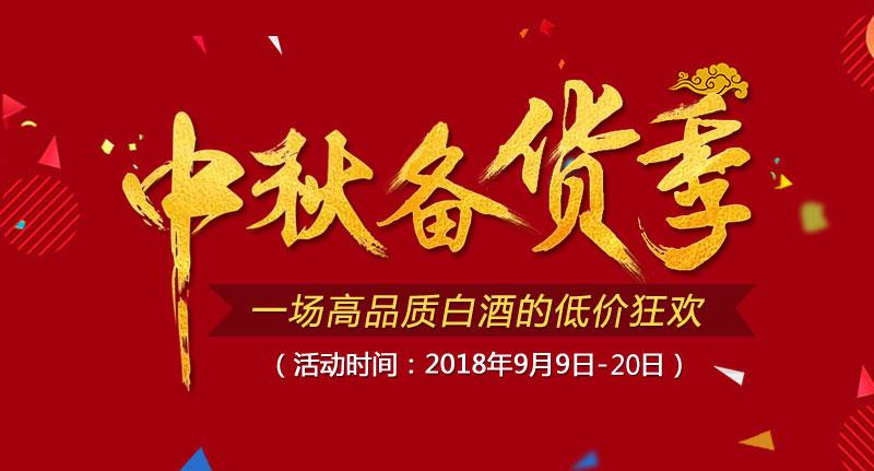 秀水坊东部营销中心成立十二周年代理商钜献庆典