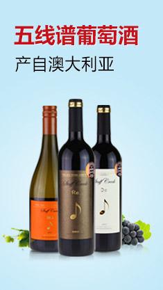 澳邦盛世酒�I(上海)有限公司
