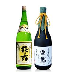 日本特�a酒 �c乃露まごころ�米酒