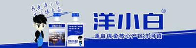 江苏两心同酒业股份有限公司