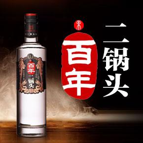 北京二��^酒�I股份有限公司未百年二��^