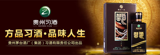 四川壹佰名酒实业有限公司