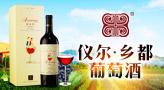 新疆乡都酒业有限公司