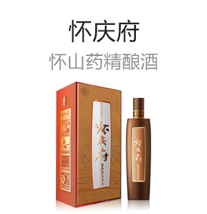 河南怀庆府酒业有限公司