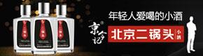 北京京今记酒业无限公司