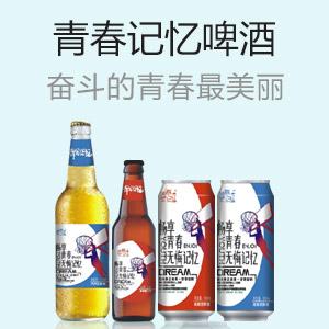 山东英格啤酒有限公司