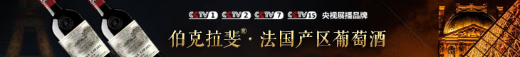 上海菲桐�Q易有限公司