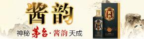 �F州昊皇酒�I有限公司