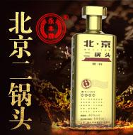 北京二锅头酒业股份有限公司丰芒系列