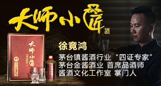 贵州省仁怀市茅台镇金酱酒业有限公司-金酱酒