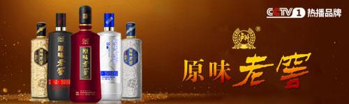 千岛湖啤酒微博和微信受到大众的欢迎