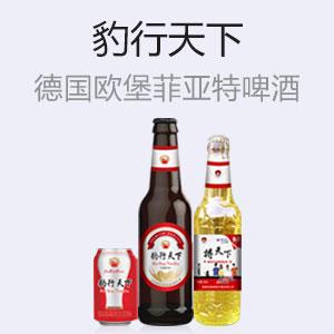 山东劲豹啤酒销售有限公司