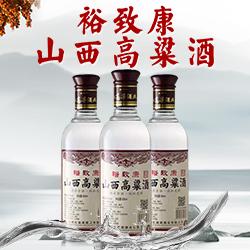 山西红高梁酒业有限公司