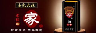 安徽古井��J王酒�I有限�任公司