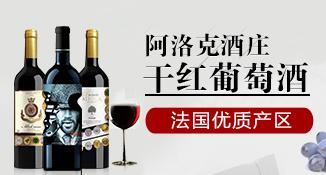 卡琪特罗茜酒业(深圳)有限公司
