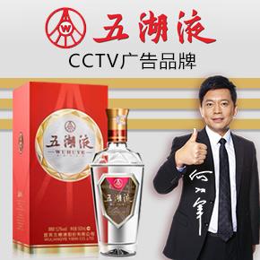 四川同道酒业有限公司