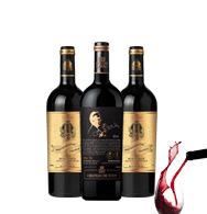 法国波尔多产区甄选干红葡萄酒