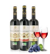 西班牙玛利亚托雷斯有机葡萄酒
