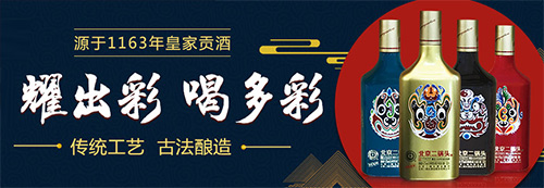 北京名品叁�伍科技有限合伙企�I