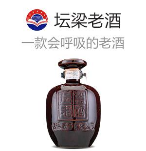 贵州省仁怀市茅台镇古城酒业有限公司