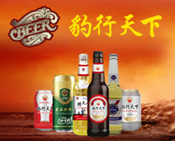 德国欧堡啤酒中国有限公司