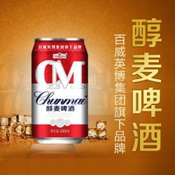 百威(�_州)啤酒有限公司