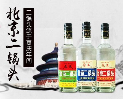 北京���^�p�S酒�I有限公司
