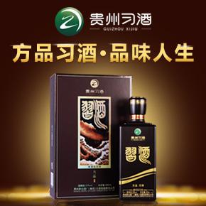 河南壹佰名酒���I有限公司