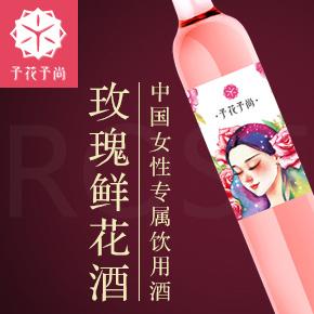 山东国颜酒业有限公司