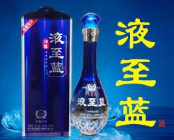 江苏洋河镇名窖酒厂