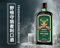 香港�恿�火�集�F