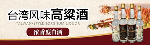 衡水清泉源酒业有限公司