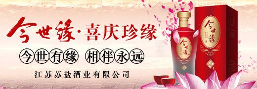 江苏洋河国鼎酒业代理