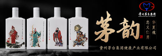 贵州私派酒业有限公司