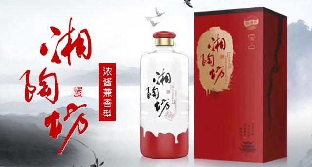 湖南浏阳河酒厂—绵柔窖酒