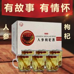 魏祖贡酒全国运营中心