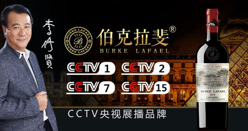 上海菲桐貿易有限公司