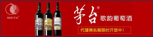 �B�d威��葡萄酒市�龌鸨�