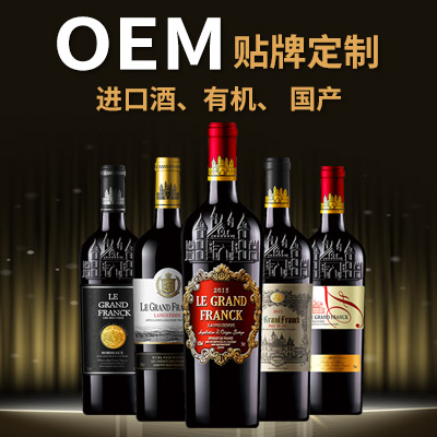 蓬�R�t��石葡萄酒有限公司