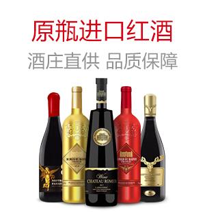贵爵(上海)国际贸易有限公司