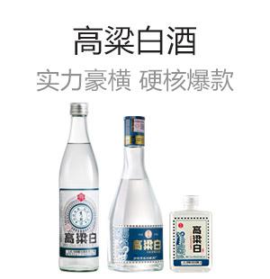 秀水坊·高粱白酒