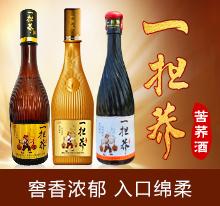 四川绵竹双剑酒业有限责任公司