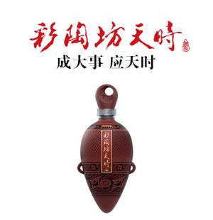河南仰韶酒業有限公司