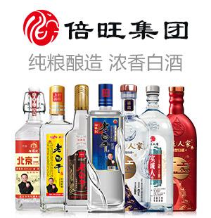 徐緣記酒業有限公司